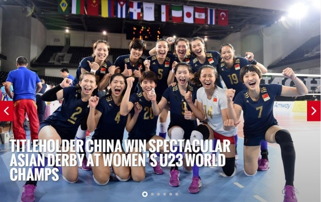 FIVB Volleyball Women's U23 World Championship 2015 - Day 2